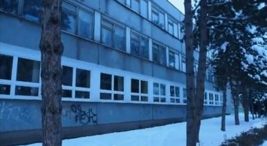 Základná škola J.A. Komenského na Hubeného ulici